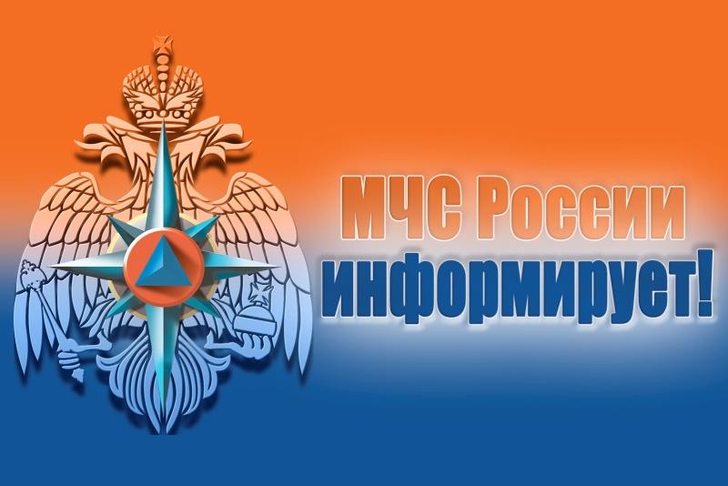 https://92.mchs.gov.ru/uploads/resize_cache/news/2021-05-12/uvedomlenie-o-provedenii-publichnyh-slushaniy-provodimom-na-baze-glavnogo-upravleniya-mchs-rossii-po-g-sevastopolyu_1620821426750941089__800x800.jpg