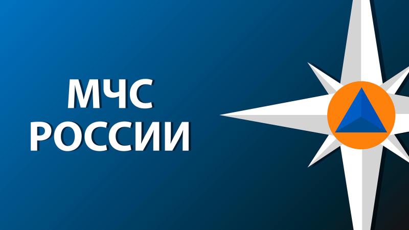 https://92.mchs.gov.ru/uploads/resize_cache/news/2021-07-27/utverzhdeny-predlozhennye-mchs-rossii-izmeneniya-v-licenzirovanie-otdelnyh-vidov-deyatelnosti_16273773451511730630__800x800.jpg