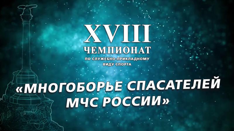 https://92.mchs.gov.ru/uploads/resize_cache/news/2021-10-11/7fd3290e78432fee58f1c97245d95d62__800x800.jpg