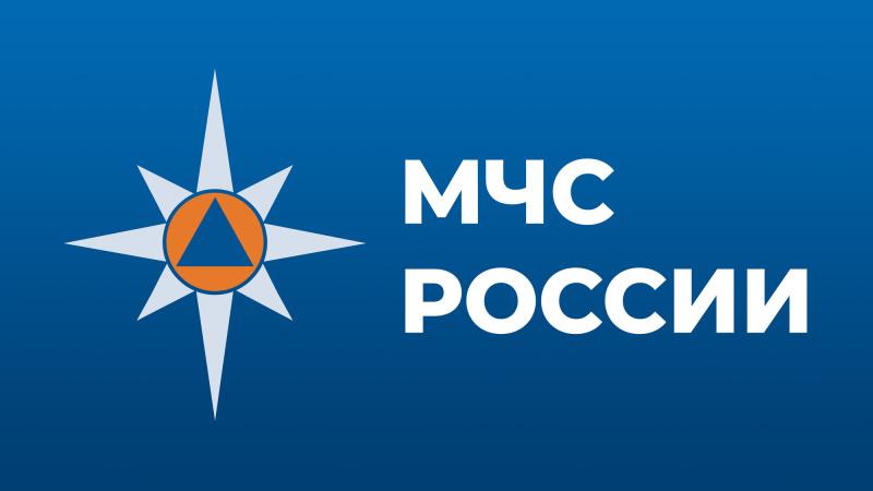 https://92.mchs.gov.ru/uploads/resize_cache/news/2021-10-13/88f5c187a0d5889bd650cc23222e7b37__800x800.jpg
