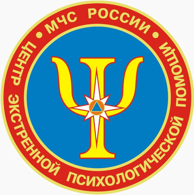 https://92.mchs.gov.ru/uploads/resize_cache/news/2021-10-15/specialisty-krymskogo-filiala-cepp-o-vsemirnom-dne-serdechno-legochnoy-reanimacii_16343062811345352711__800x800.jpg